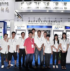 #2011 Guangzhou lighting fair