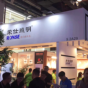 #2018 Guangzhou lighting fair