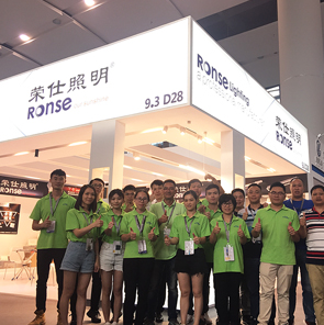 #2019 Guangzhou lighting fair